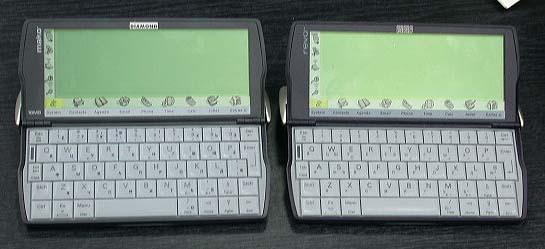 Mako (слева), Revo (справа)