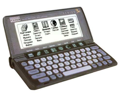Psion Series 3aR