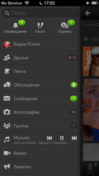 Есть Ли В Телефоне На Андроид Программа Заметки
