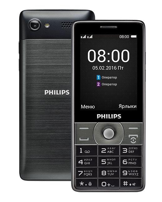 Стартовали русские продажи бюджетного телефона Philips Xenium E570