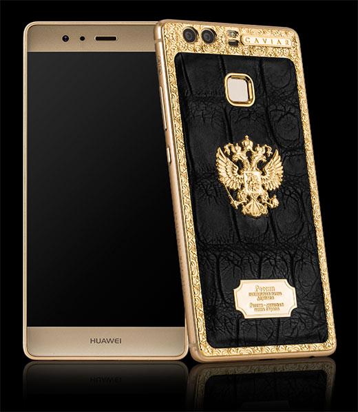 Huawei P9 Russia