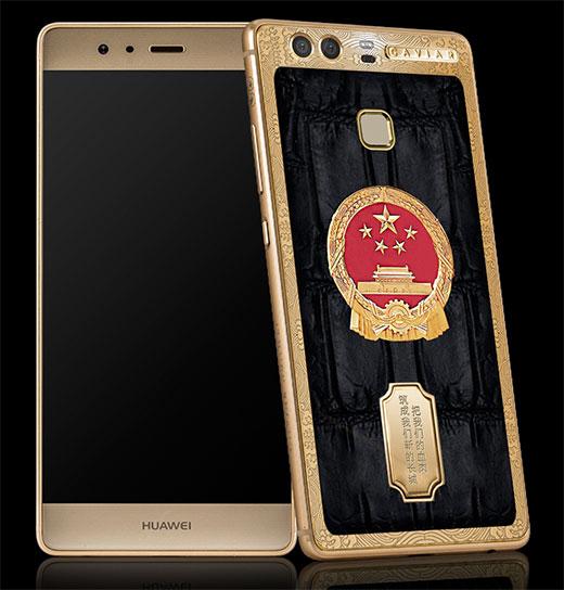 Huawei P9 China