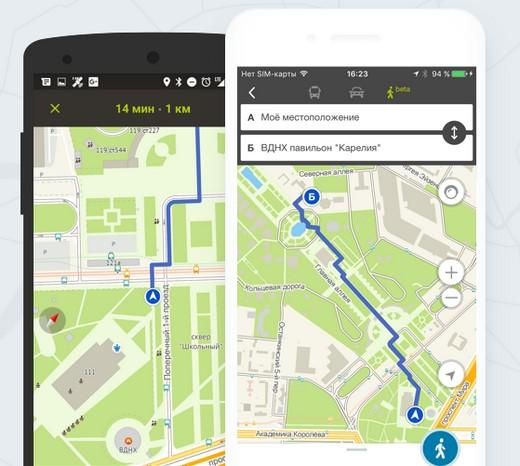 2ГИС научился строить пешеходные маршруты