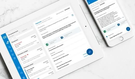 Мобильная версия корпоративной автоматизированной системы управления документами разработана на платформе ОПТИМУМ MEAP
